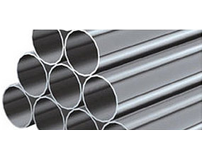 High Nickel Base Super Alloys